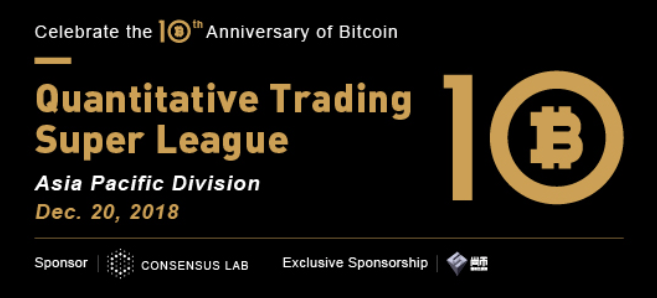Quantitative Trading Super League