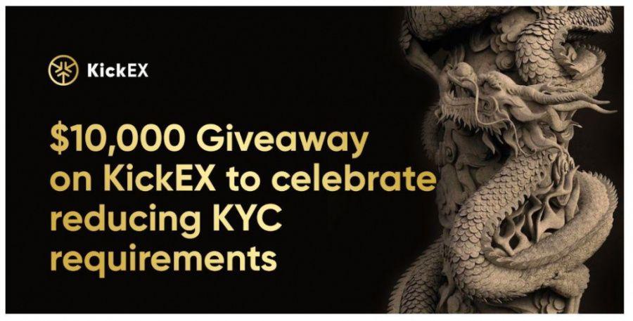 Kickex.JPG.jpg