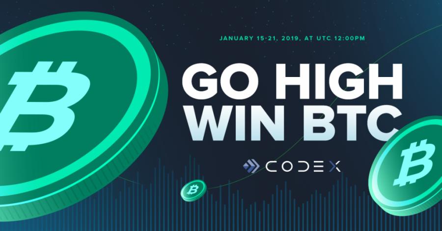 CODEX BTC giveaway