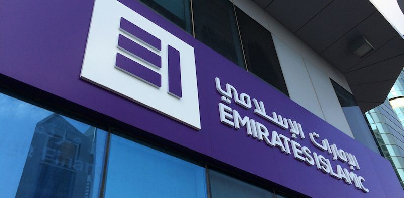 Emirates-Islamic-Bank.jpg