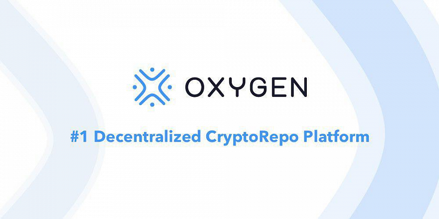 Oxygen is the first crypto repo trading platform