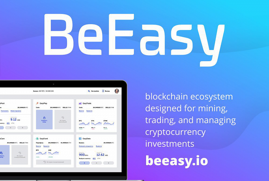 BeEasy – a new step in the management of crypto-assets