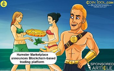 Hamster Marketplace Announces Blockchain-Based Trading Platform With Its ICO in Late 2017