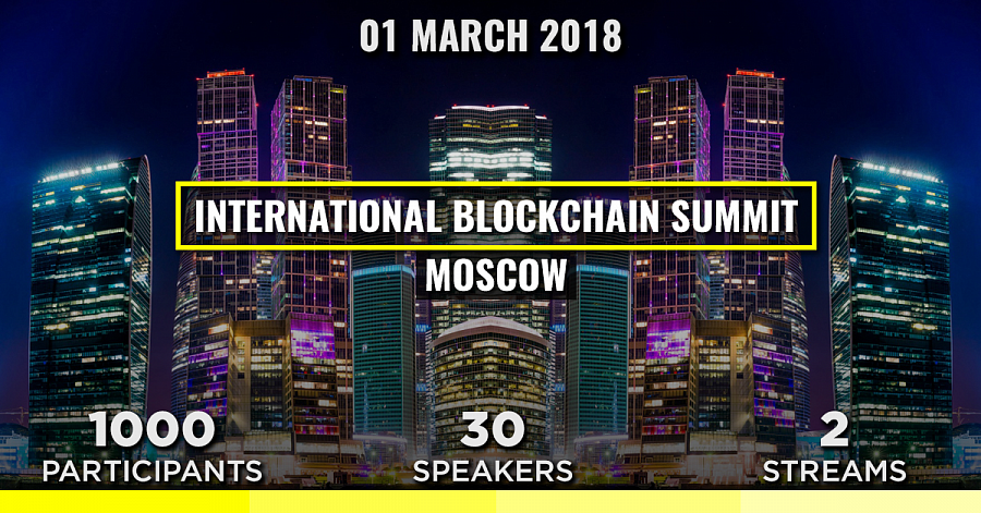 International Blockchain Summit Moscow