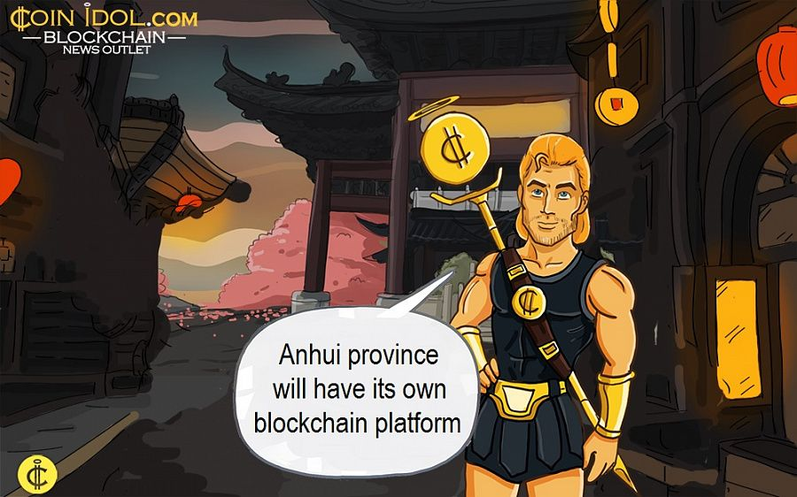 Anhui province will have its own blockchain platform