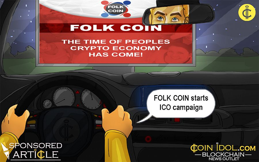 FOLK COIN starts ICO campaign