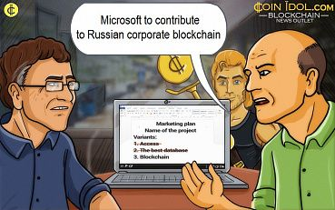Microsoft to Take Part in Developing Corporate Blockchain in Russia