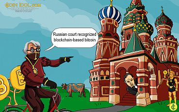 A Russian Court Has Recognized Blockchain-Based Bitcoin as Valuable Property