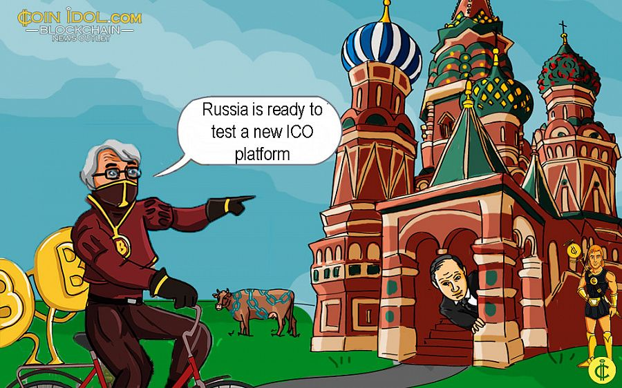 Russia to test a new ICO platform