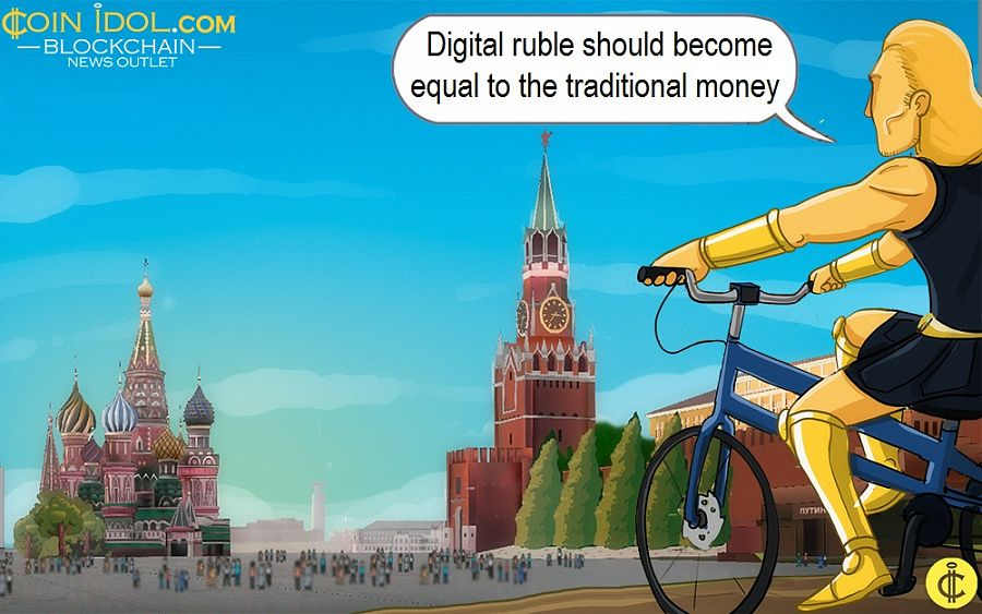 Digital ruble should become equal to the traditional money
