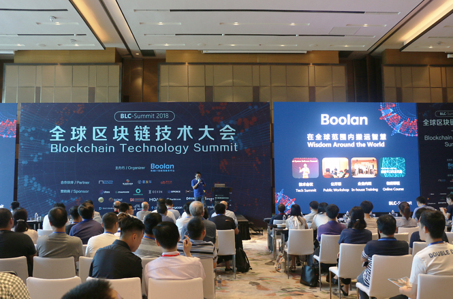 This Summit focuses on the development and future trends of global blockchain technology and is committed to promoting its innovation and application, and building a high-end industrial ecosystem.
