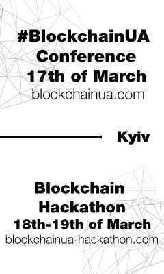 blockchainua.com 17-19 march